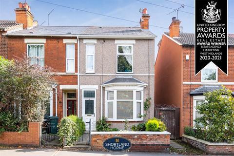3 bedroom end of terrace house for sale - Brays Lane, Stoke, Coventry, CV2 4DS