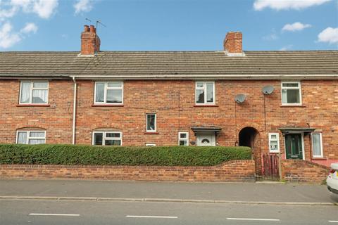 3 bedroom terraced house for sale - Grange Lane, Maltby, Rotherham