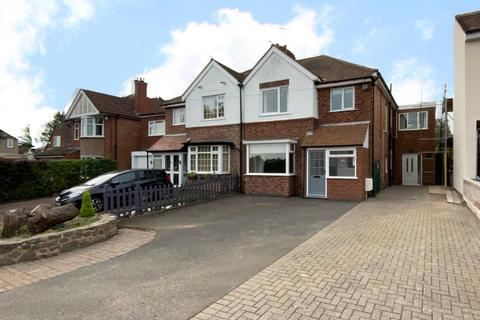 4 bedroom semi-detached house for sale - Leicester Road, Groby, Leicester