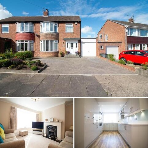 3 bedroom semi-detached house for sale - Woodhorn Gardens, Wideopen, Newcastle Upon Tyne
