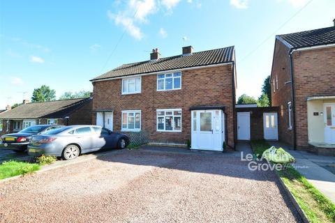 2 bedroom semi-detached house for sale - Harrison Road, Stourbridge