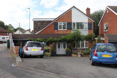 4 bedroom detached house for sale - Vigo Close, Walsall Wood