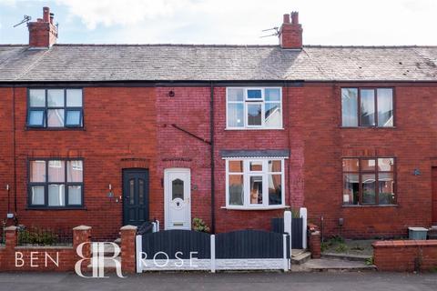 2 bedroom terraced house for sale - Haig Avenue, Leyland