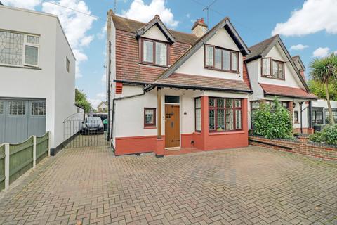 4 bedroom semi-detached house for sale - Merilies Close, Westcliff-on-sea, SS0