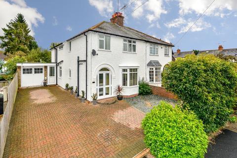 3 bedroom semi-detached house for sale - The Headlands,Market Harborough,LE16 7DJ