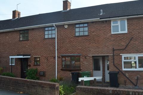 3 bedroom terraced house to rent - Stickley Lane, Dudley, West Midlands