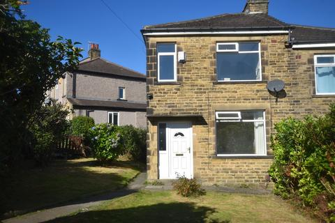 3 bedroom semi-detached house for sale - Welbeck Drive, Bradford