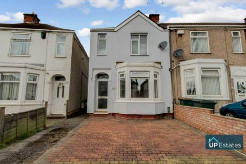 2 bedroom end of terrace house for sale - Grangemouth Road, Coventry
