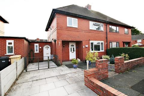 3 bedroom semi-detached house for sale - Hazel Avenue, Westhoughton, BL5 2NZ