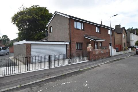 4 bedroom flat for sale - Woodhead Terrace, Chryston, Glasgow, G69 9BP