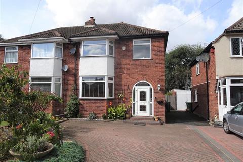 3 bedroom semi-detached house to rent - Derwent Close, Streetly, B74 3LQ