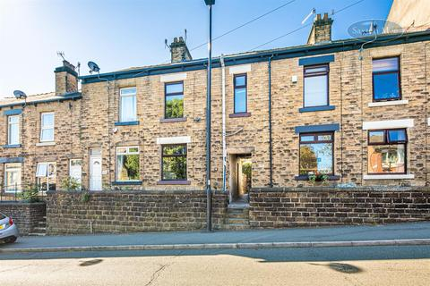 3 bedroom terraced house for sale - Dykes Hall Road, Hillsborough, S6 4GP