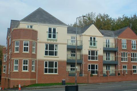2 bedroom flat to rent - Astoria Court, Roundhay