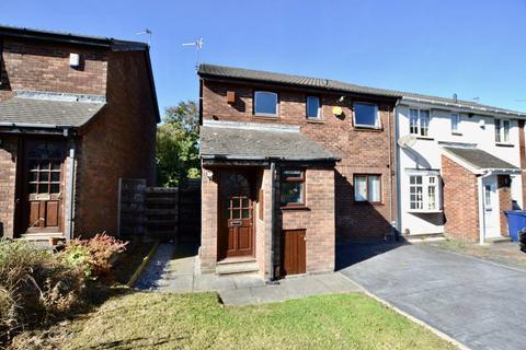 1 bedroom apartment for sale - 1 Bedroom Flat For Sale on Stuart Court, Kingston Park, Newcastle Upon Tyne
