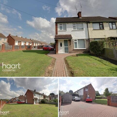 3 bedroom end of terrace house for sale - Yewdale Crescent, Coventry