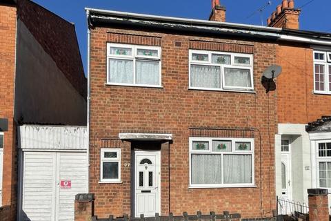 3 bedroom terraced house for sale - Nansen Road, Evington, LE5