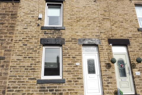2 bedroom terraced house for sale - Hough Lane, Wombwell S73