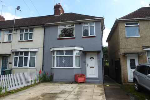 2 bedroom end of terrace house for sale - Ruscote Avenue, Banbury