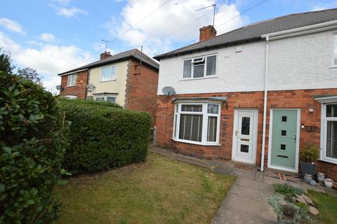 2 bedroom semi-detached house for sale - Matlock Avenue, Wigston, Leicestershire