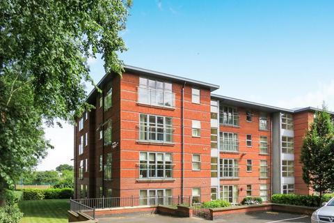 1 bedroom apartment to rent - Queens Hall, St James Road, Dudley