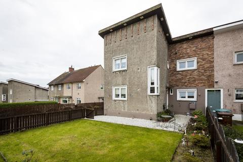 4 bedroom end of terrace house for sale - Allan Street, Coatbridge, Lanarkshire