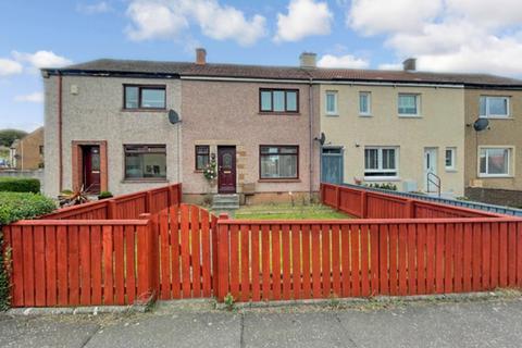 2 bedroom terraced house for sale - Kenilworth Terrace, Lochore, Lochgelly