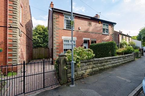 2 bedroom semi-detached house for sale - Highlands Road, Higher Runcorn