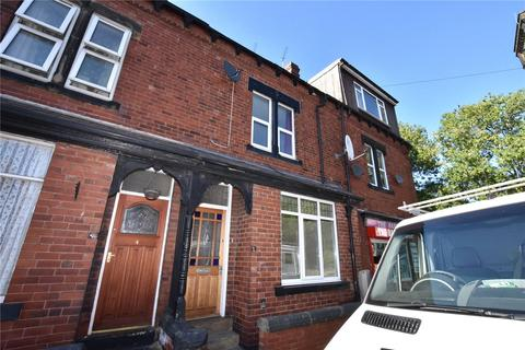 3 bedroom terraced house for sale - Highthorne Street, Armley, Leeds