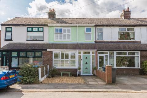 2 bedroom terraced house to rent - Ayrefield Road, Roby Mill, WN8 0QP