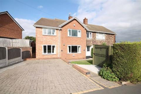 4 bedroom semi-detached house for sale - Chantrey Avenue, Chesterfield, S41