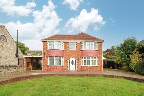 4 bedroom detached house for sale - Rotherham Road, Maltby, Rotherham