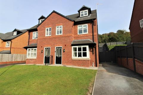 4 bedroom semi-detached house for sale - Nant Court, Brymbo, Wrexham