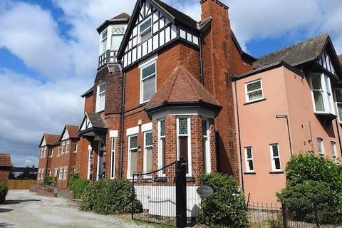1 bedroom apartment for sale - , Hurley Close, Hull, Yorkshire, HU8