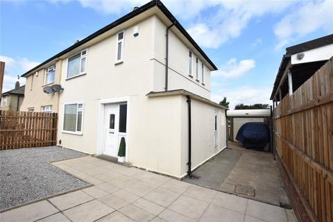 3 bedroom semi-detached house for sale - Brooklands Lane, Leeds, West Yorkshire