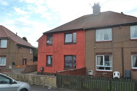 4 bedroom semi-detached house for sale - Dean Drive, Tweedmouth, Berwick-Upon-Tweed, Northumberland