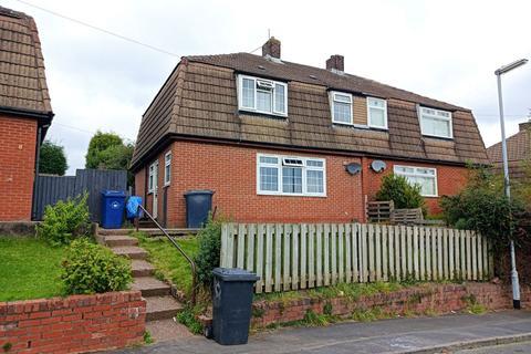4 bedroom semi-detached house for sale - 6 Tunbridge Drive, Newcastle-under-Lyme, Staffordshire, ST5 6QU