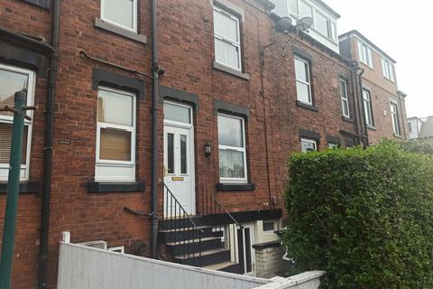 2 bedroom terraced house to rent - Parkfield Row, Beeston