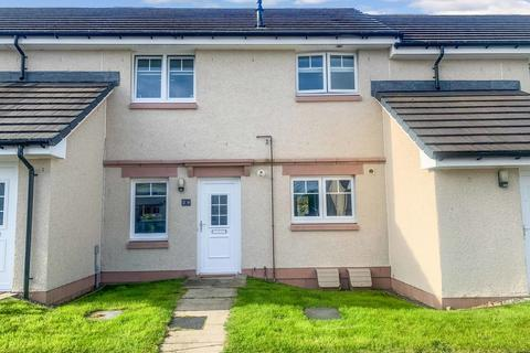 2 bedroom ground floor flat for sale - Kincraig Drive, Inverness