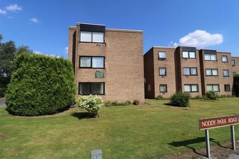 2 bedroom flat for sale - Noddy Park Road, Aldridge
