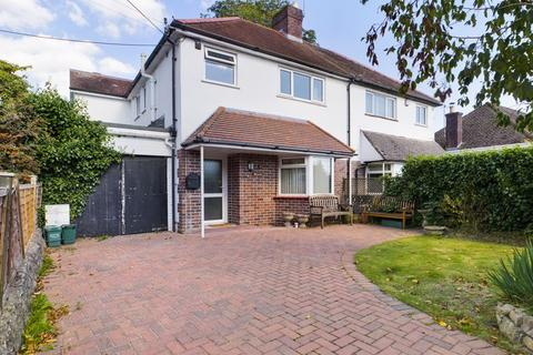 3 bedroom semi-detached house for sale - Walston Road Wenvoe Cardiff CF5 6AU