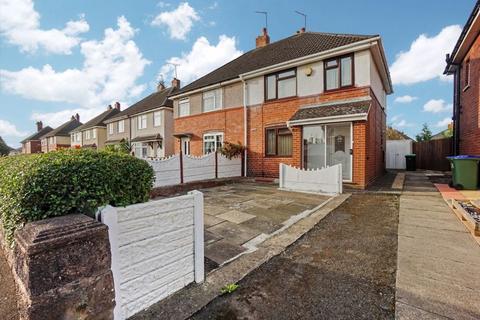3 bedroom semi-detached house for sale - Primrose Avenue, Tipton
