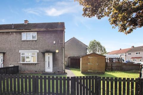 2 bedroom end of terrace house for sale - Hazeldean Crescent, Wishaw