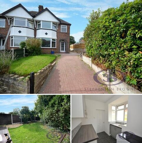 3 bedroom semi-detached house for sale - Brooke Place, Clayton, Newcastle