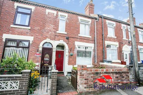 2 bedroom terraced house for sale - Dimsdale View East, Porthill, Newcastle