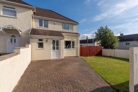 3 bedroom end of terrace house for sale - Barmouth Road, Rumney, Cardiff
