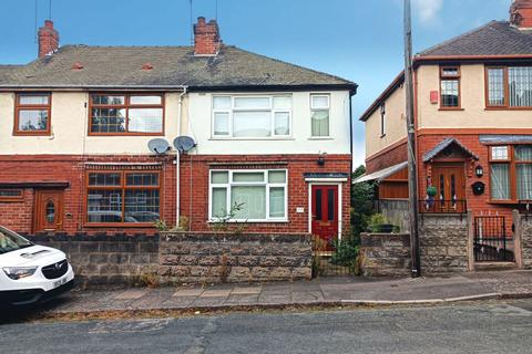 2 bedroom end of terrace house for sale - 58 Whitmore Street, Stoke-on-Trent, ST1 4JT