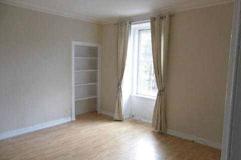 1 bedroom flat to rent - Hammerman Buildings, 33 Dunkeld Road, Perth PH1