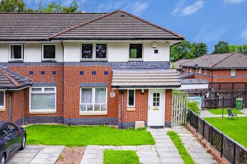 3 bedroom semi-detached house for sale - 2 Barlia Terrace, Castlemilk, Glasgow, G45 0AU