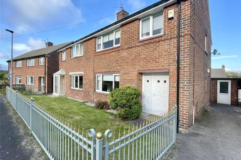 3 bedroom semi-detached house for sale - Abbey Green, Dodworth, Barnsley, S75