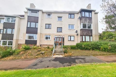 2 bedroom flat to rent - Old Mill Road, East Kilbride, South Lanarkshire, G74